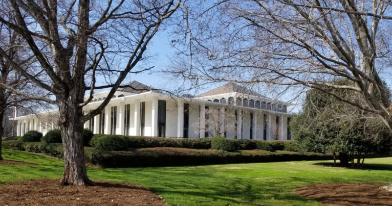 State Legislative Building of North Carolina in Raleigh. Home to the NC General Assembly.